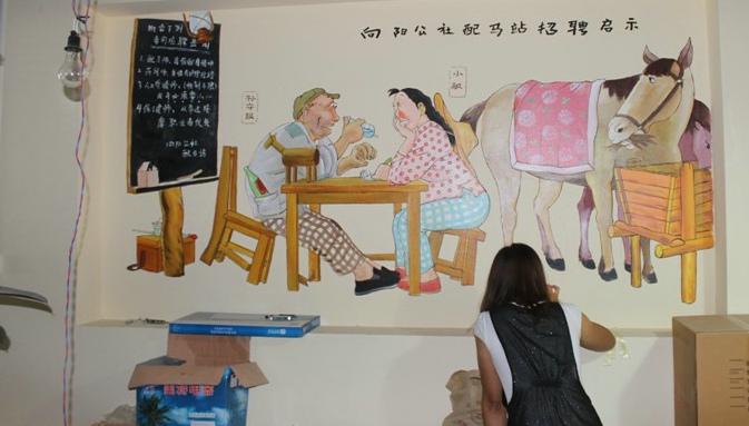 作品采用具有民俗及讽刺漫画风格的手绘设计方案.