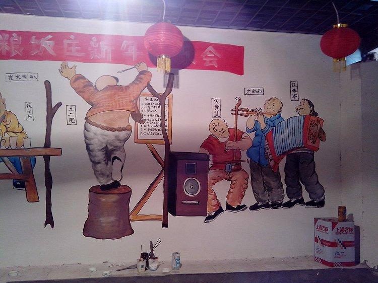 俗雅共赏-农家院主题餐厅墙画